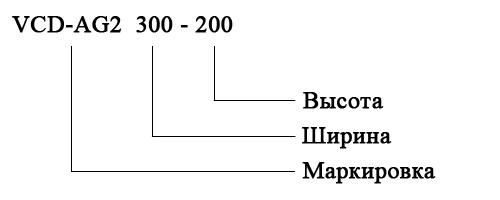 vcd-ag2
